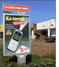 Ka-Torchi poster, Uganda. Photo: Ken Banks, kiwanja.net